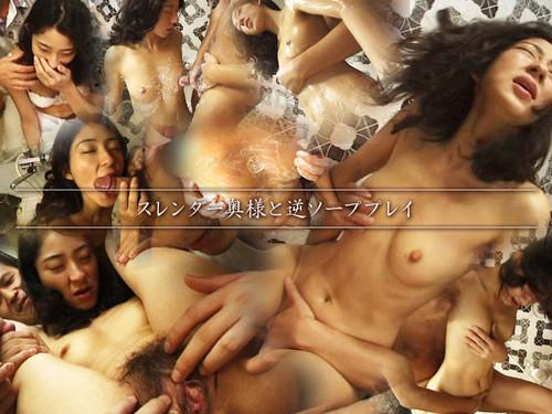 熟女倶楽部 6033 スレンダー奥様と逆ソーププレイ  岡田美由紀